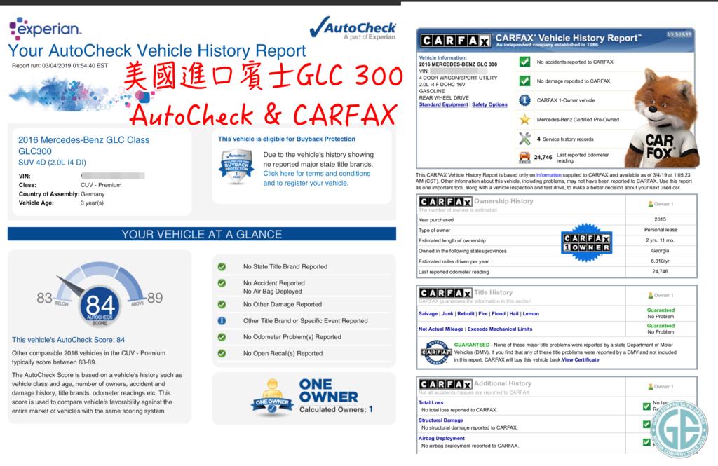 進口代辦的賓士GLC300外匯車,美國Carfax & Autocheck報告