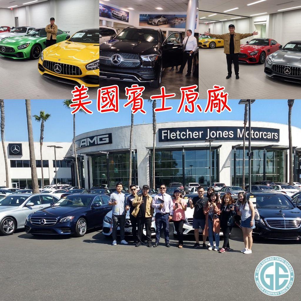 美國原廠代購CPO認證車回台灣