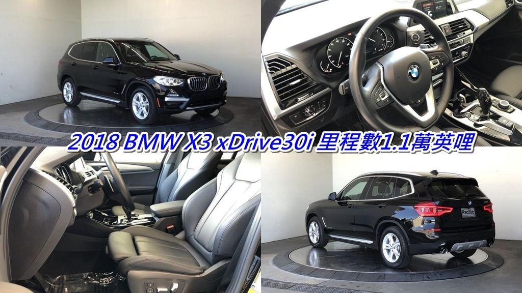 2018 BMW X3.jpg