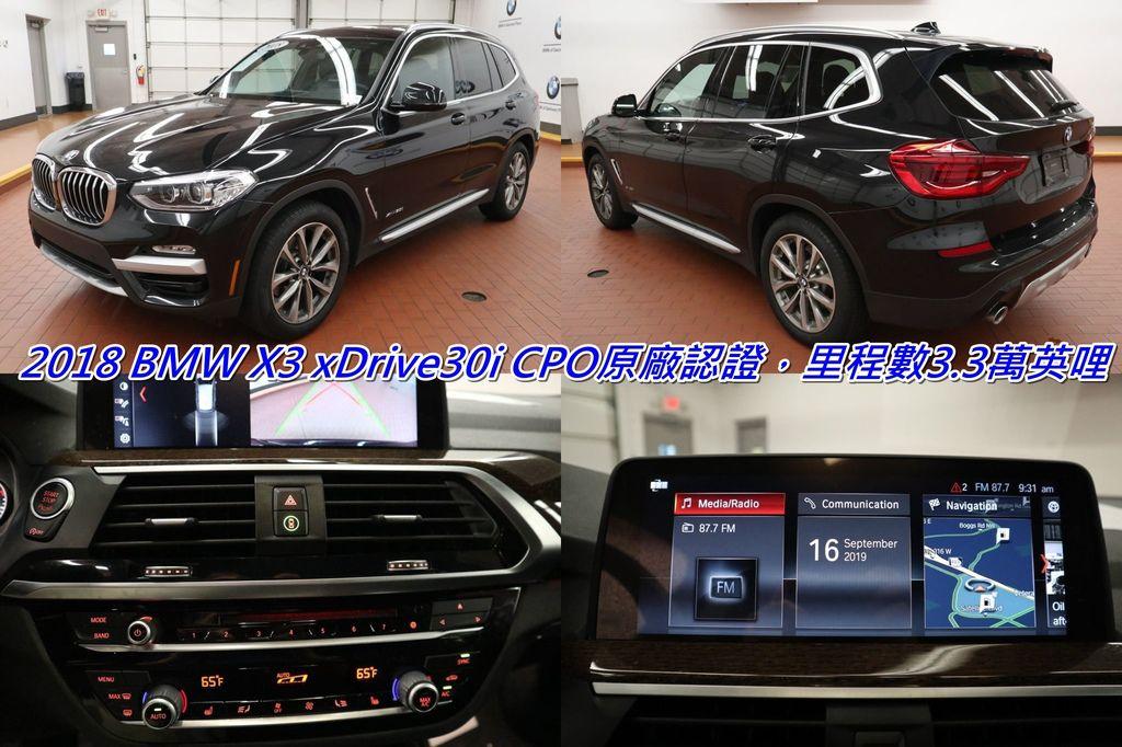 2018 BMW X3 CPO 1.5萬英哩.jpg