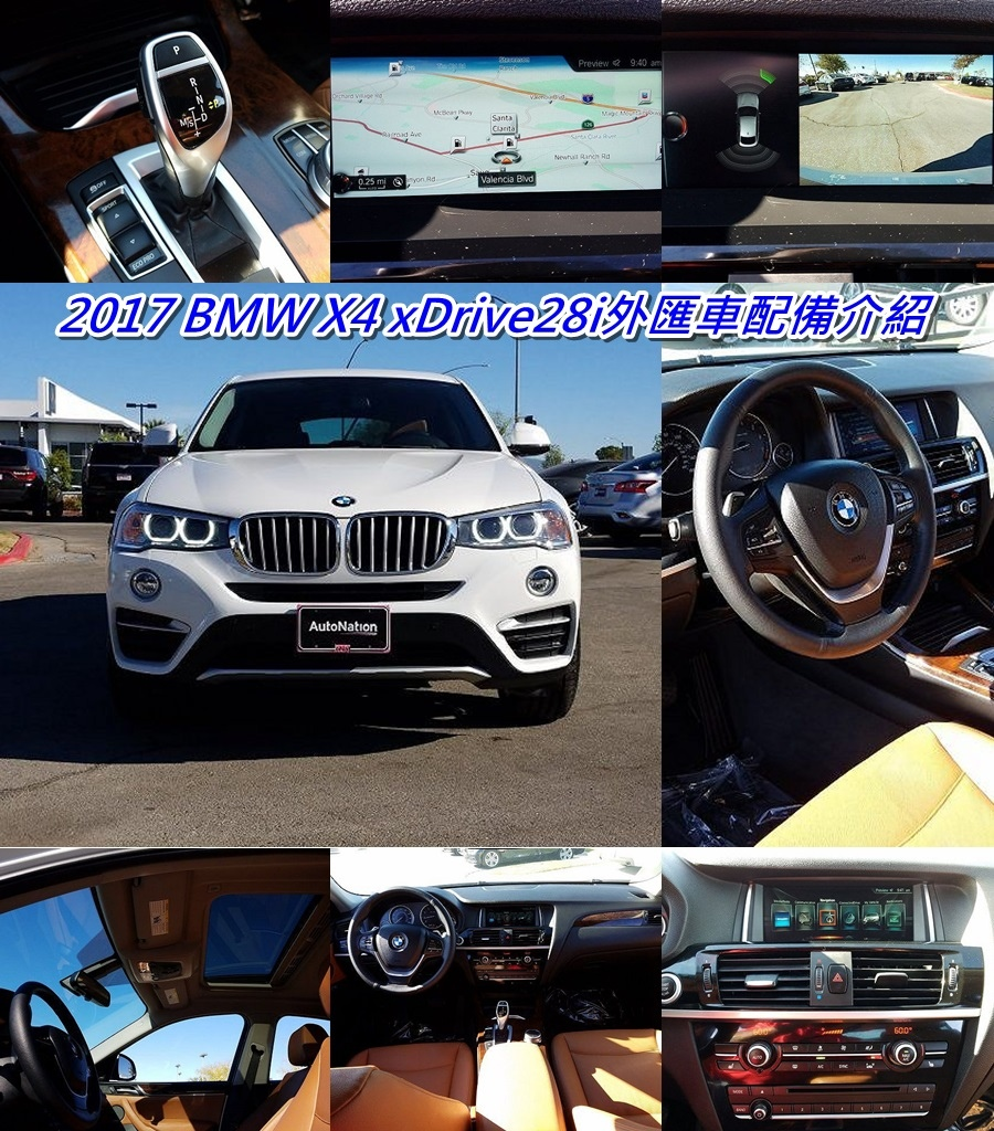 BMW X4配備.jpg