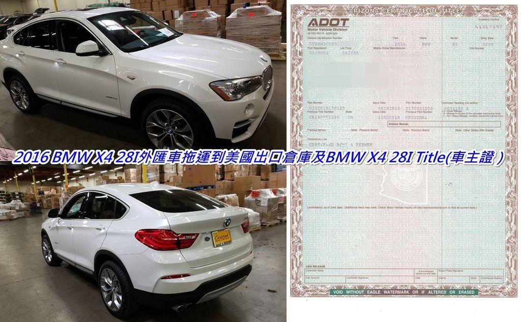 BMW X4 美國出口倉庫.jpg