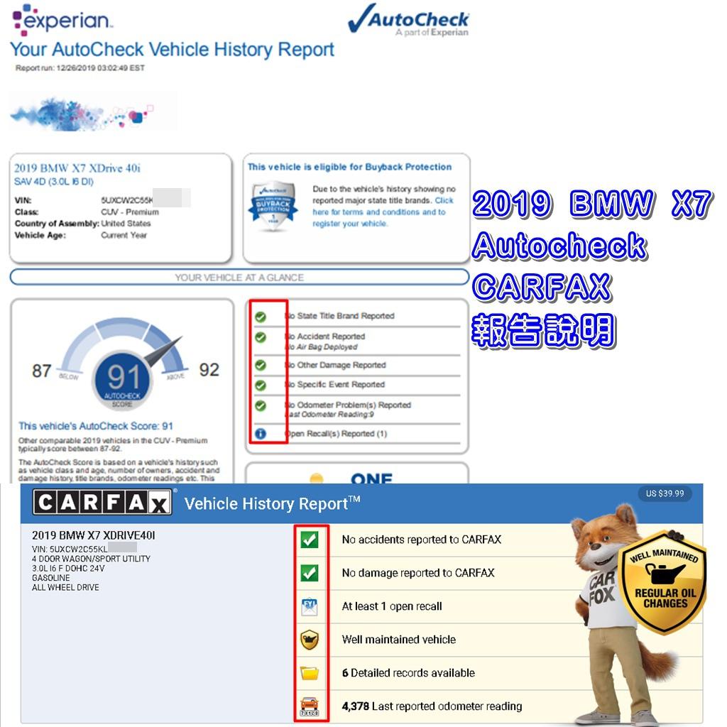 X7 CARFAX報告.jpg