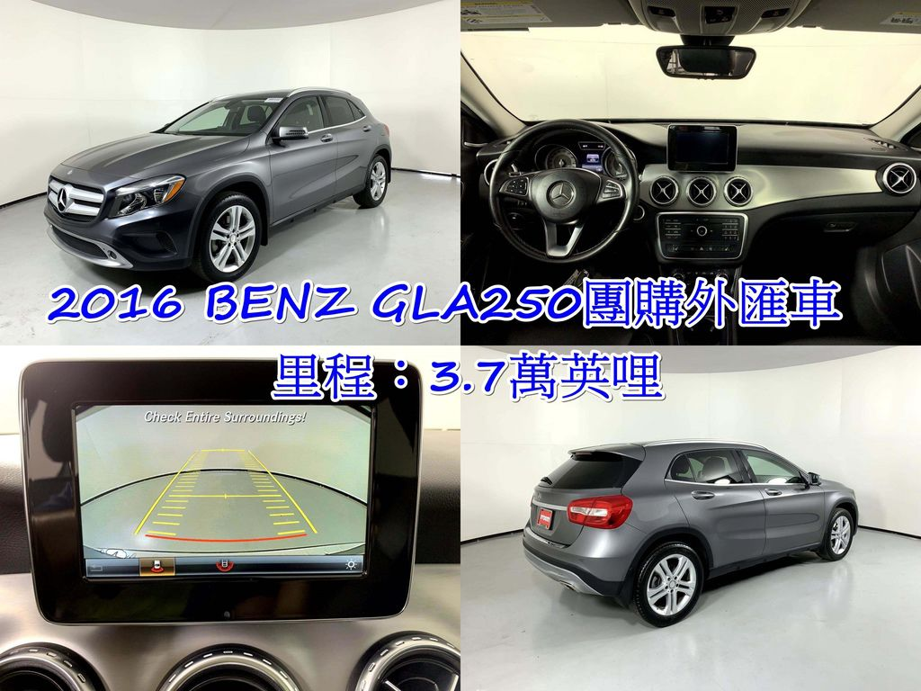2016 BENZ GLA250.jpg
