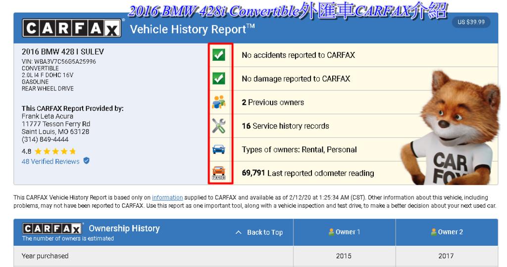 428I CONVERTIBLE CARFAX報告.png