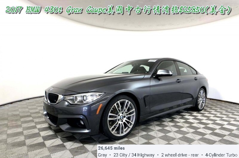 2017 BMW 430I GRAN COUPE.jpg