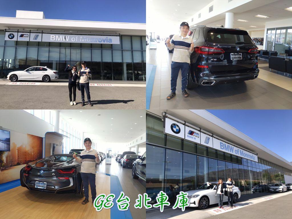 BMW原廠.jpg