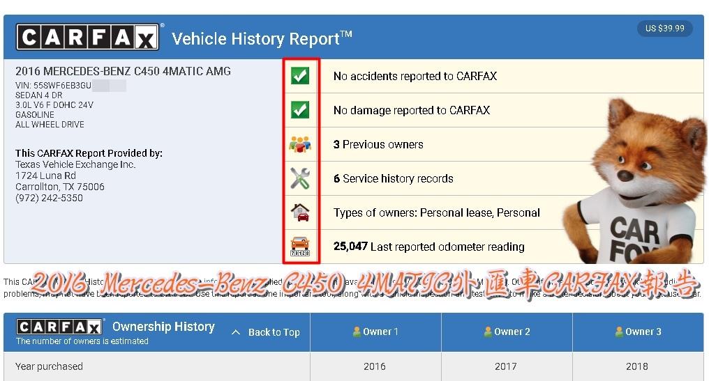 2016 C450 CARFAX報告.jpg
