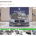 Maserati Ghibli S Q4台灣總代理價格.jpg