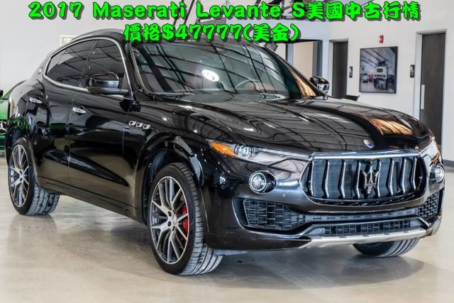 2017 Maserati levante s美金價格.jpg
