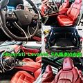 Maserati Levante S外匯車的內裝.jpg
