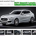 2017 Maserati Levante S Sport台灣全新車價格.jpg