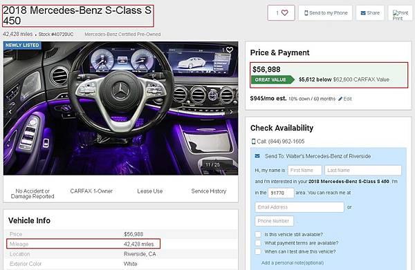 這是美國Carfax的賣美國中古車網站,可以看到2018 賓士S450 L,里程數42428英里,大概是6.8萬公里左右,Carfax預估這台車的價值在62600美元,但掛上去的價格是在56988美元,可能是因為疫情關係的影響,讓中古車價跌得非常多,所以如果有打算買美國外匯車,現在是不錯的時間點。