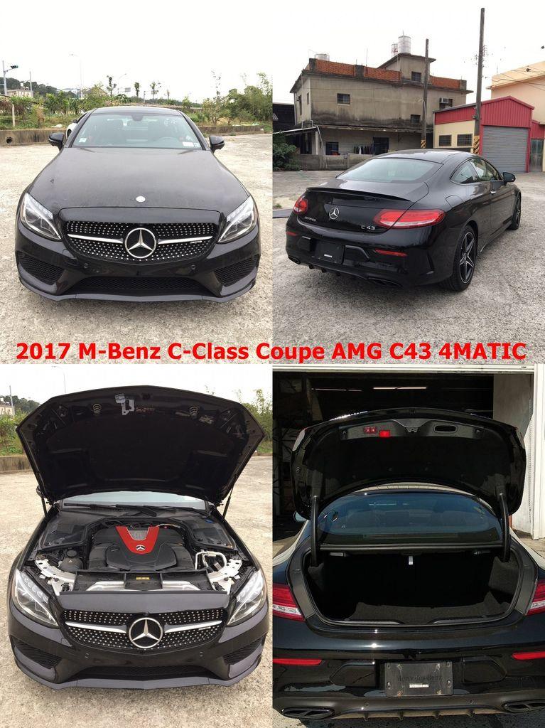 2017 賓士C43 Coupe AMG 4MATIC,搭載3.0升V6雙渦輪增壓汽油引擎,搭配9G-Tronic九速手自排,從0-100km/h只需要4.7秒的時間,並且有著4MATIC全輪驅動,讓您在彎道上奔馳時還能保有良好的穩定性,讓駕駛人可以簡單掌握車身重心與輪胎抓地力變化,百分百控制車速,掌握行車路線。