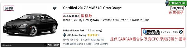 上面這台是外匯車網站找到的2017BMW 640I Gran Coupe,里程數:30.142英哩,換算成公里約48227公里左右,有CPO原廠認證並提供CARFAX報告,售價為38.888美金,如果您在外匯車網站看到價格不知道帶回台灣多少錢,有一個粗略的算法,外匯車售價乘以二再乘以美金匯率,已上面這台為例,美金38.888乘2乘美金匯率30.1,約台幣234萬左右,這只是一個粗略的價格,詳細價格還需要來台北GE車庫有完整費用計算與說明。