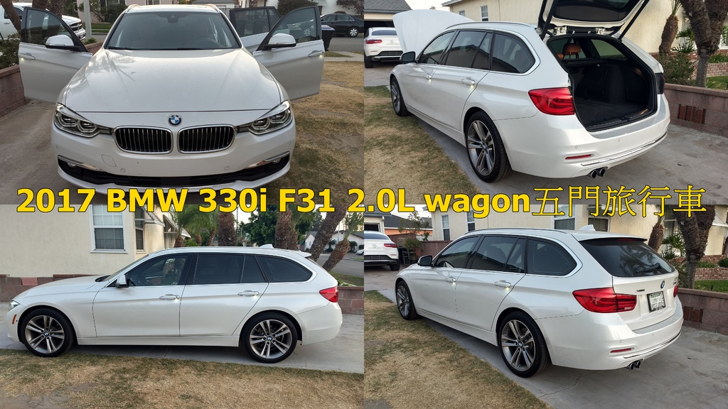 2017 BMW 330i wagon五門旅行車  車身座位  5門5人座  性能數據  252hp@5200rpm、35.7kgm@1450rpm  變速系統  8速手自排  能量消耗  市區10.41km/ltr、高速17.18 km/ltr、平均13.9 km/ltr  引擎形式  渦輪增壓、直列四缸、DOHC雙凸輪軸、16氣門  排氣量  1998c.c.  最近很多人在問GE台北車庫有沒有外匯旅行車,當然有,這款2017 BMW 330i wagon旅行車,目前價格區間價格大概在165萬左右。