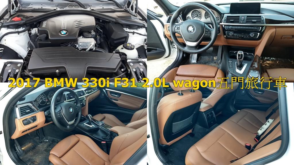 2017 BMW 330i wagon擁有LED頭燈以及LED日間行車燈營造出炯炯有神的外型,流利的車體曲線也讓車尾更顯寬闊,如友羽翼的LED尾燈線條,讓您在夜晚行駛中光彩奪目,並且配備M款空力套件、18吋M款星輻式輪圈、M款跑車化懸吊、黑色高光澤窗框將運動化的外觀表現得更加出色,延續之前以駕駛者為主的內裝配備,坐進駕駛座,印入眼前的是採水平分層式設計的高光澤面板中央控制台,營造高雅的效果,搭配以鍍鉻材質點綴的中控台按鍵、冷氣出風口、雙前座電動座椅調整按鈕與電動車窗開關,表現出滿滿的科技感。