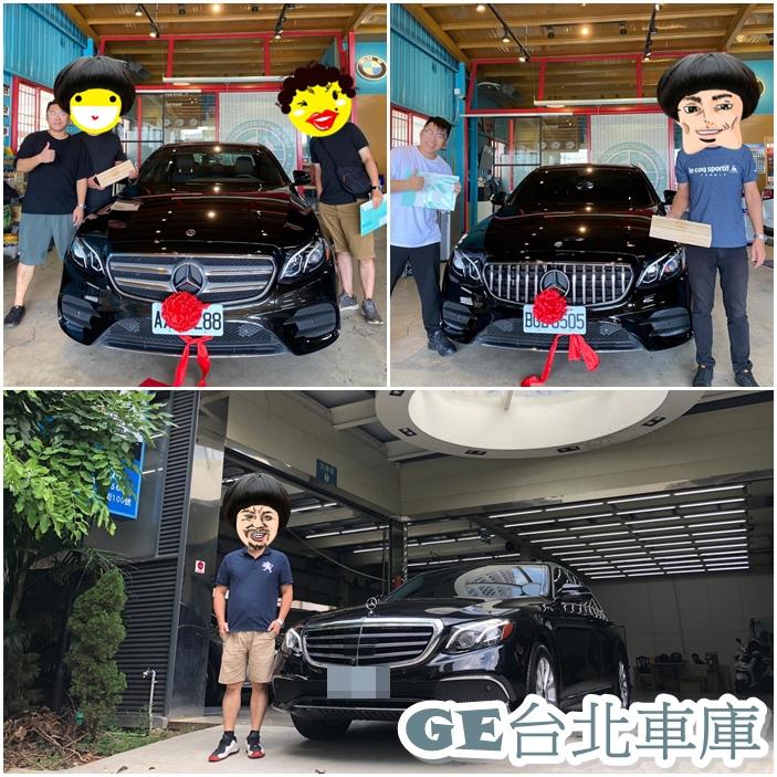 GE台北車庫也協助許多客戶將同款車賓士E300運回台灣喔!!!!  恭喜大家都可以選到喜歡的車款喔!!