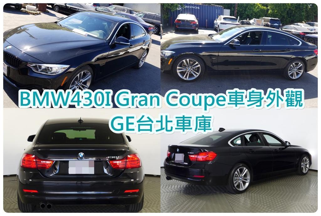 那這次介紹的就是這輛就是這次介紹從美國帶回來的美規外匯車--BMW430I Gran Coupe,兼顧優雅、動感、實用性的BMW 430I Gran Coupe在BMW 旗下定位為中小型房車。也是很多小家庭會選擇的一款優質車輛!!