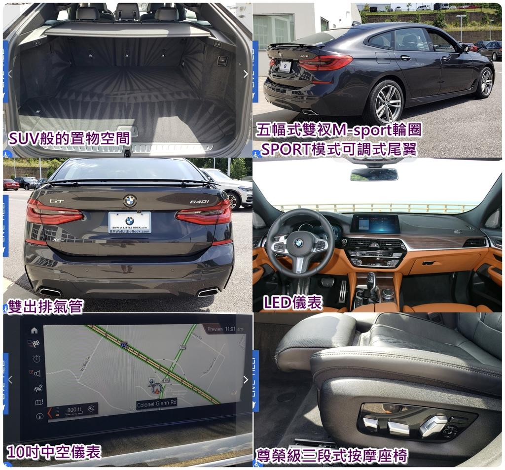 聽到BMW雙數系列意味著跑格、跑車系列,從原先5系列造型為取向的GT系列,虛華的設計,但不相稱樸實的內裝;BMW升級至6系列裡外兼修,想要SUV的行車視野高度,又不想要SUV較為晃動的車高和行車路感,想要跑車的動感,又不失SUV的置物空間,BMW 640GT7系列的底盤、五幅式雙衩M-sport輪圈,雙出排氣管,SPORT模式可調式尾翼,LED儀表、10吋中空儀表,最誇張的尊榮及三段式按摩座椅,在長途旅行中,舒緩久坐的不適。