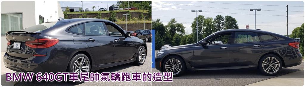 空車價為402萬,那外匯車價格是多少呢?來下巴先合好喔!293萬,就是293萬!和新車價可是差了足足有109萬,低里程正年分,您說誇不誇張,在同級距同價位上的競爭對手上,可是porsche macan,但不得不說同級距上的Macan配備被BMW 640GT G32 3.0L完全輾壓,不論是標配上,或是空間表現;但各有千秋,以下聽完以後,建議您先記下GE台北車庫的連絡資訊,怕您入坑還找不到引路人。