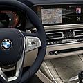 bmw-x7-inform-innovative-luxury.jpg