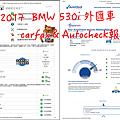 carfax報告.png