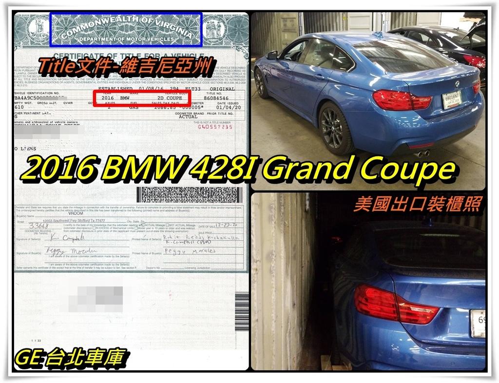 除了曹大哥的BMW 428I M SPORT,上圖是2020年GE台北車庫幫台北的林先生也代購一台BMW 428I GC外匯車