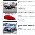 美國尋車網站www.autotrader.com,land rover 美金價格4萬美元