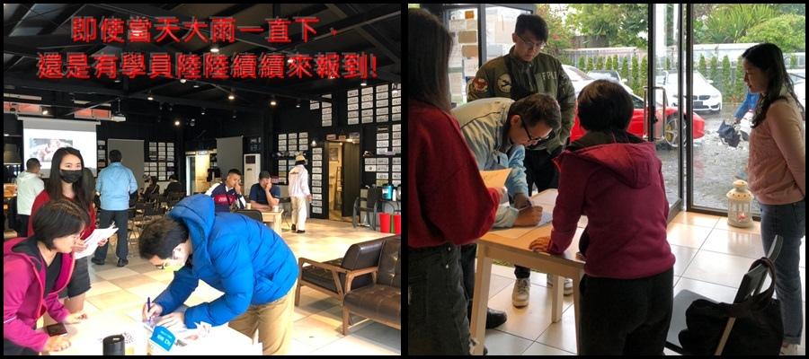 2021/03/06星期六,GE台北車庫在桃園龍潭舉辦每月一次的自辦外匯車分享會。  當天天氣非常糟糕,但是大雨也澆不熄學員們對自辦外匯車的熱情啦~