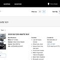 美國benz 原廠認證車 gle350 價格美金49900元