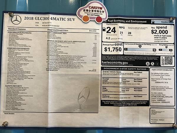 美國賓士新竹出廠選配表,新車MSRP選配價格,抬頭顯示器,23p跟車系統價格,環景360度攝影