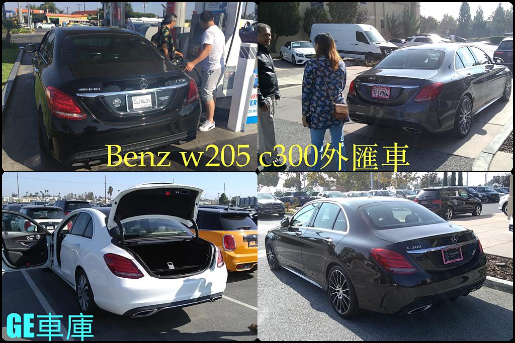美國benzc300拖車拚圖1.png