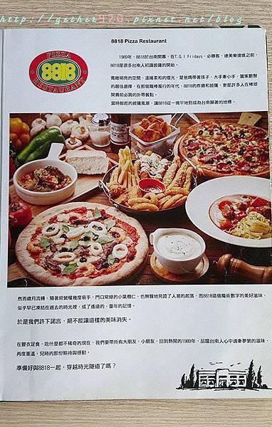 8818菜單