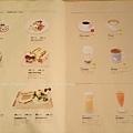 CHADOR咖啡茶朵菜單