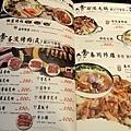 宮 韓式料理 菜單