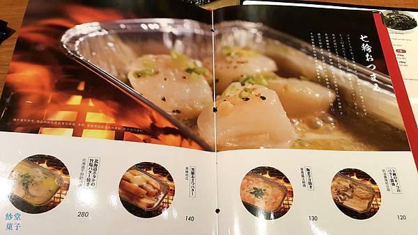 牛角菜單 南紡夢時代