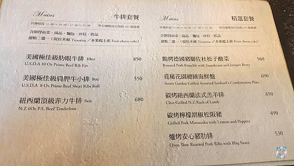 覓秘咖啡菜單