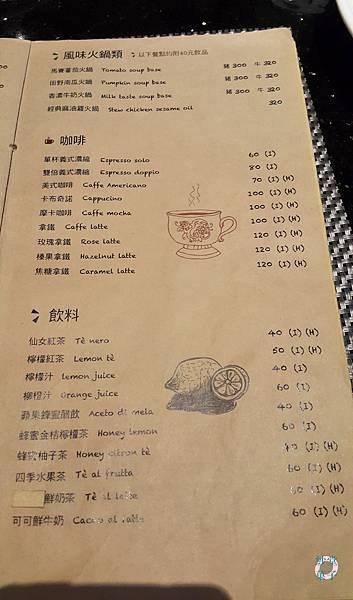 亞米亞米義大利麵菜單