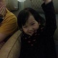 20130917_061246.jpg