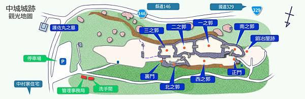 中城城跡.jpg