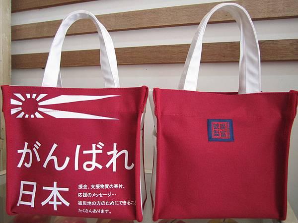311 日本義賣包-限定版
