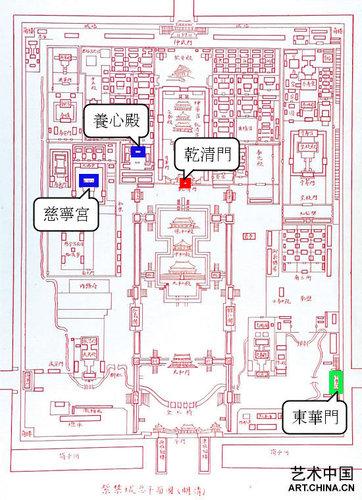 紫禁城平面圖。平時朝臣由「東華門」進出
