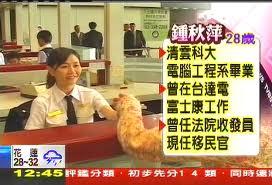 美女移民官 明星臉 儘管工作忙碌,但鍾秋萍的臉上卻始終保持笑容