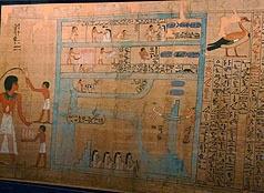 埃及死亡書 大英博物館首次大規模展出罕見的古埃及死亡書