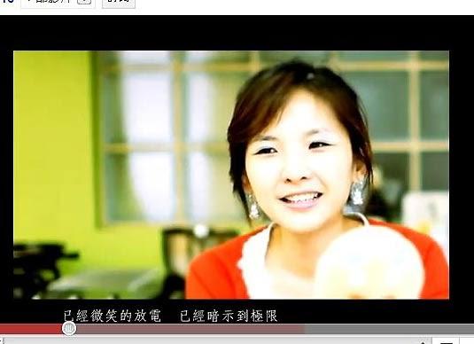 台大正妹教授 李明穗 女生有種眼角都會笑的fu。