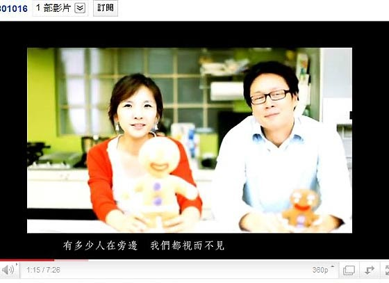 台大正妹教授 李明穗 目前是台大資工系的專任助理教授