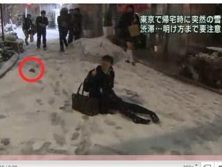 東京「跌倒妹」為了撿鞋,又傻傻地再跌一次!