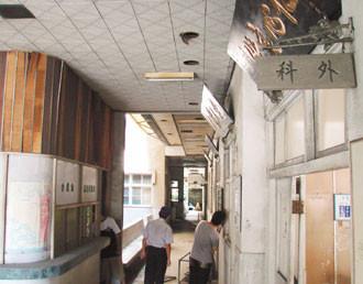陰間醫院 台灣 全台超大鬼屋