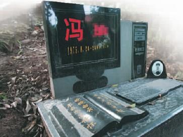 電腦墓碑 「電腦形墓碑」,奇特的造型,引發許多討論。